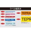 Băng nhãn in Tepra SS36K (Chữ đen nền trắng, khổ 36mm)   Băng nhãn Tepra khổ 36mm   khuetu.vn